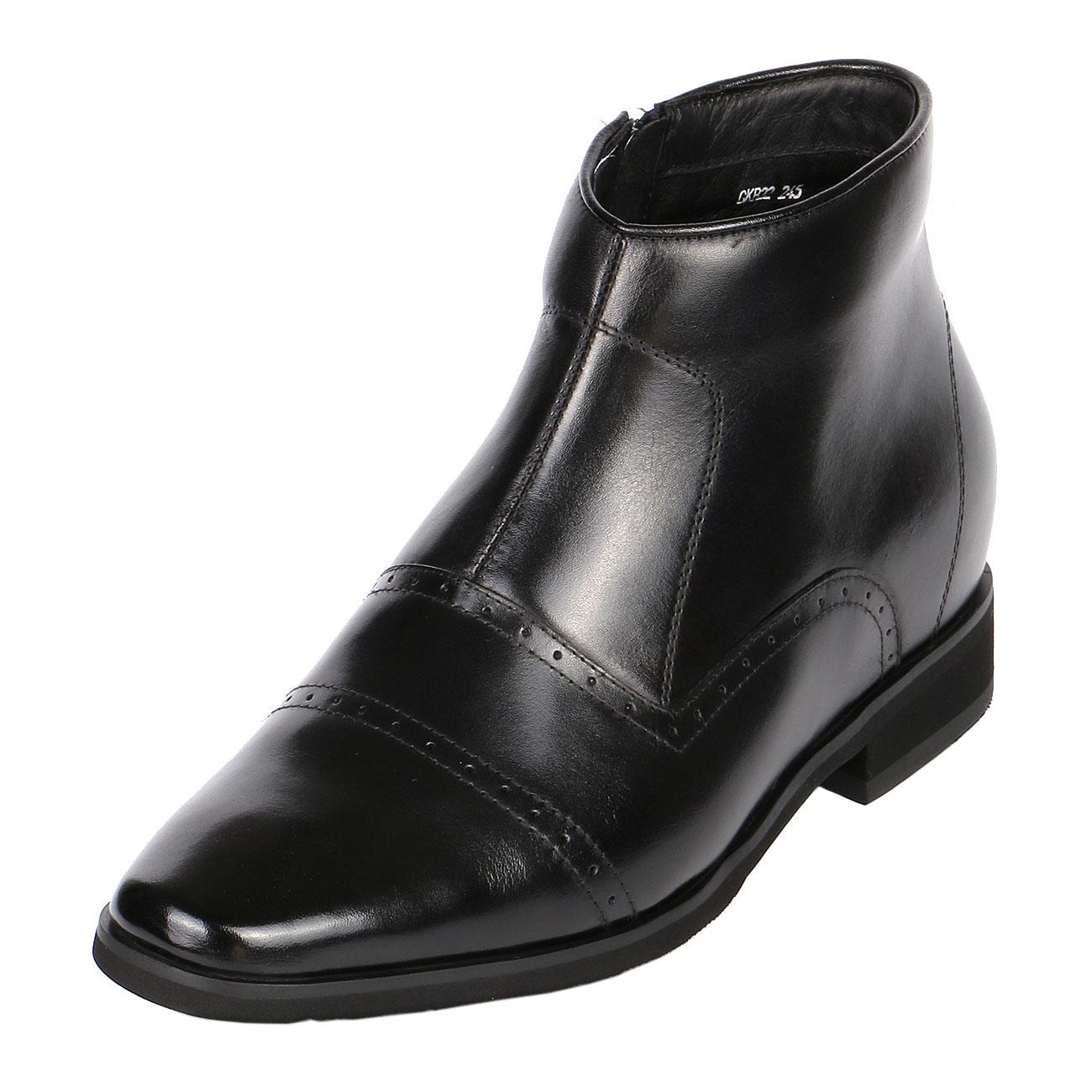 Jota Midtown Cap Toe Zip Boot 2.8